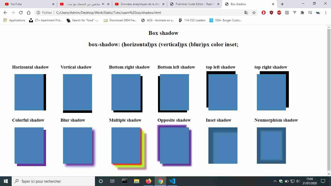 Box shadow (CSS tuto)