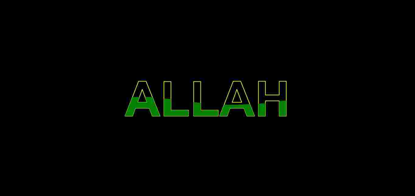 water wave name animation of ALLAH uses html and css.